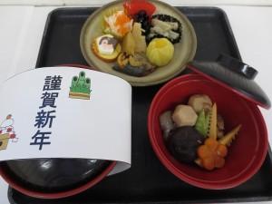 2016年 おせち① (1)